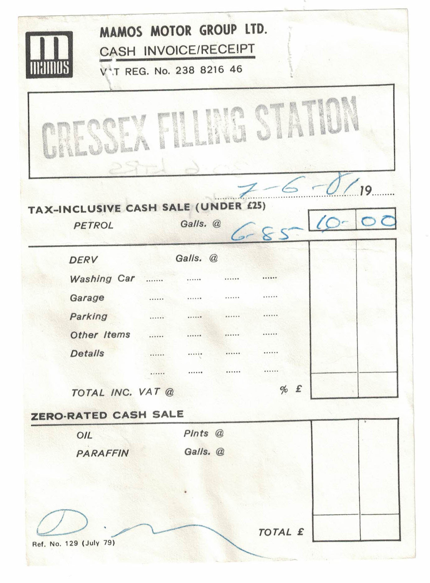 32p a litre for fuel!! - June 1981